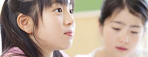 プログラミングと英語を学べる学童保育