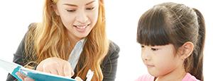 楽しく学ぶ小学生向けの英語教室。