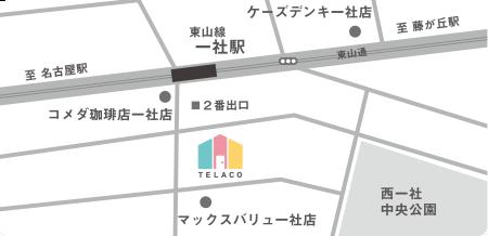 TELACO 一社校