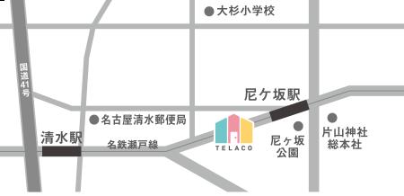 TELACO 白壁尼ケ坂校