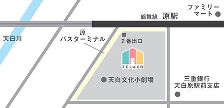 TELACO 原校