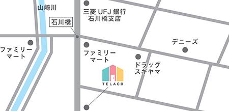 TELACO 石川橋校