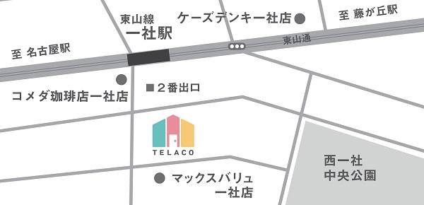 TELACO一社校 地図