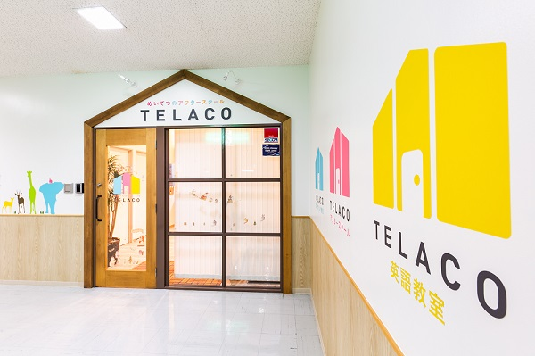 TELACO一社校