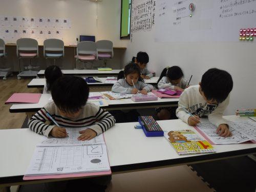 学童 アフタースクールでの勉強時間 集中して勉強