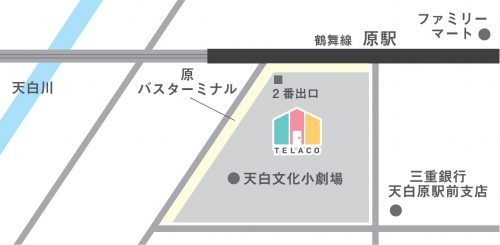 TELACO 原 学童保育 地図