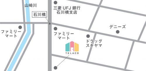 TELACO 石川橋 学童保育 地図