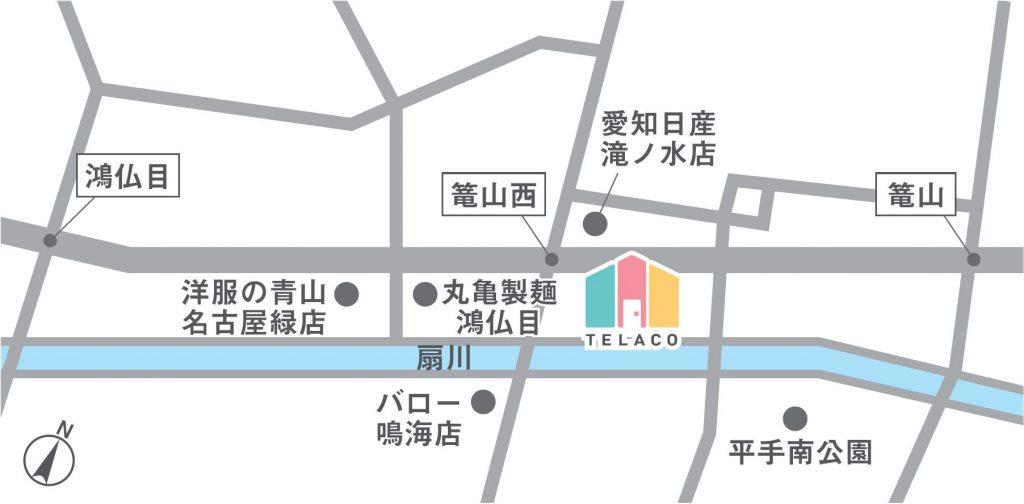 TELACO 篭山 学童保育 地図